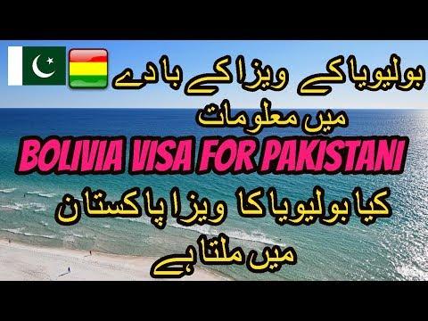 Bolivia Visa For Pakistani Passport  --- Bolivia Visa Requirements.