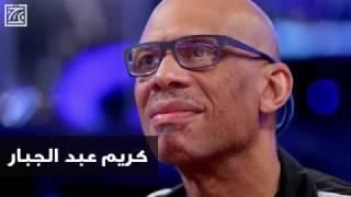 مسلمون متميزون - كريم عبد الجبار