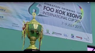 Badminton Unlimited | Foo Kok Keong International Cup thumbnail