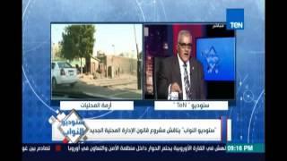 بلاغ من النائب ممدوح أحمد علي الهواء بخصوص إنقطاع المياه عن عدد من قري في الفيوم منذ 10 أيام