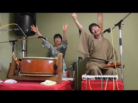 💛貝殻節 💚音戸の舟唄♫ 和楽の会民謡💙 お祝いムービー💝