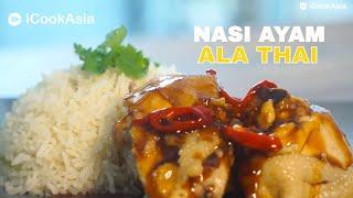 Nasi ayam adalah makanan yang terkenal di malaysia dan ia juga dihidangkan dengan pelbagai cara. hari ini kami akan tunjukkan cara untuk membuat al...