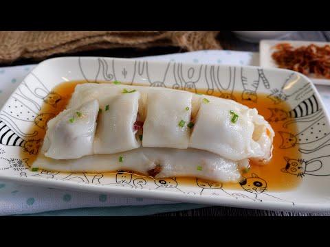 How To Make Dim Sum Steamed Rice Rolls • Cheung Fun 港式猪肠粉 Char Siu Chee Cheong Fun Recipe