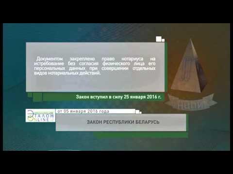 Закон Республики Казахстан от 17 апреля 2014 года № 194-V