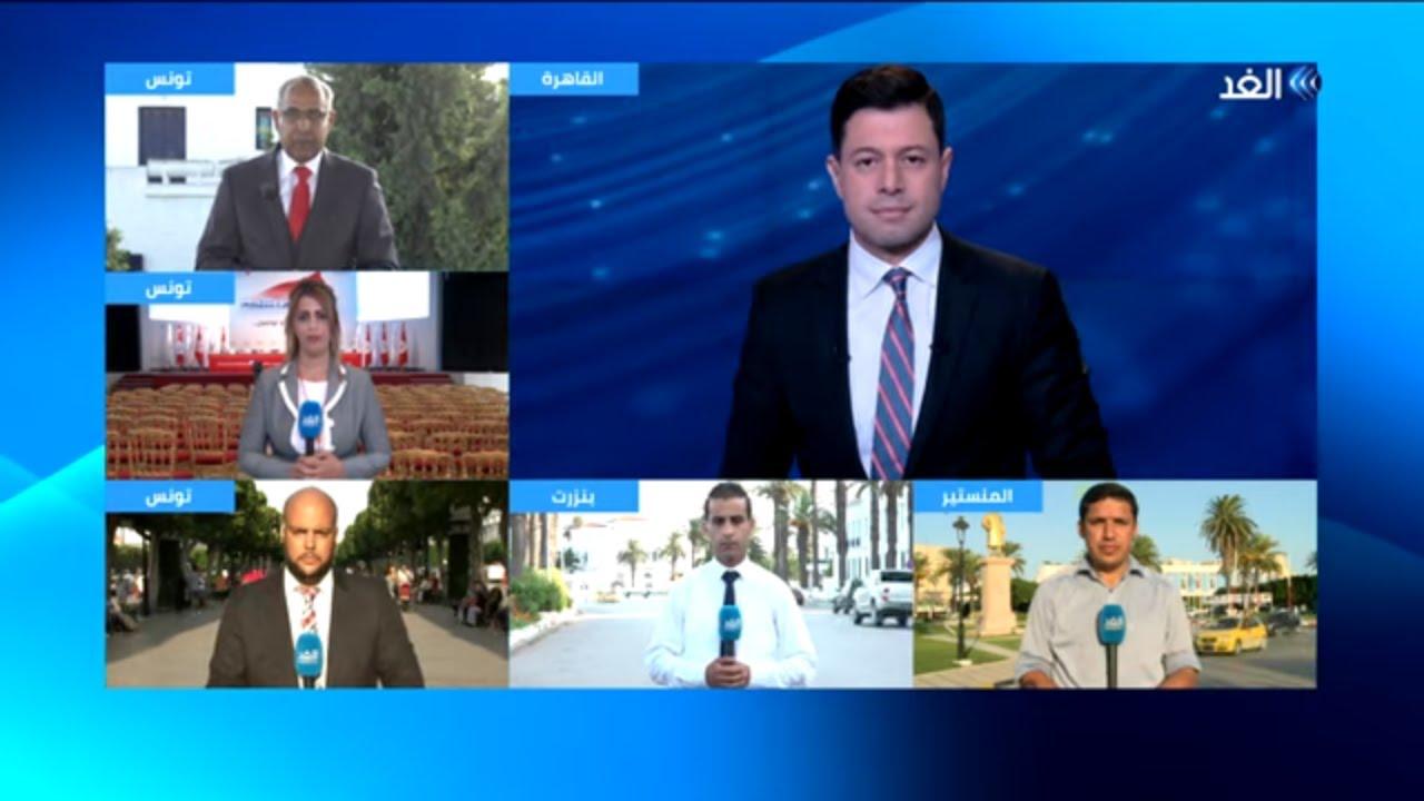 قناة الغد:تونس.. هل تخرق مواقع التواصل الاجتماعي الصمت الانتخابي؟