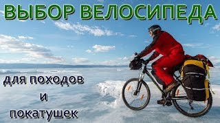 видео Урал - где лучше всего отдохнуть путешественнику