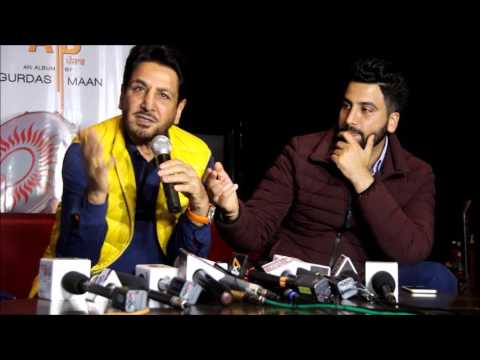 Punjab | Gurdas Maan | Gurickk Maan | Press Conference Chandigarh