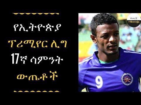 Ethiopia - ethiopia premier league round 17 results