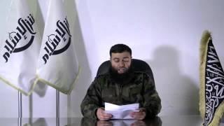 """زعيم """"جيش الاسلام"""" الجديد يدعو لـ""""توحيد"""" الجماعات المسلحة"""