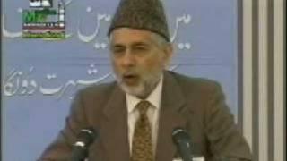 Beneficance towards mankind by Hadrat Mirza Ghulam Ahmad (1/3)