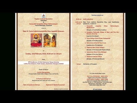 Vagdevi Cultural Association & Saraswathi Sangeetha L Lakshminarasimha Jayanthi