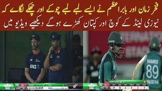Fakhar Zaman and Babar azam touched long and touched