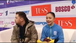Софья Самоделкина Финал Кубка России 2020 Короткая программа