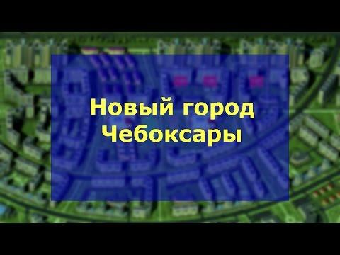 Новостройки в Одинцово, квартиры в Одинцово, недвижимость