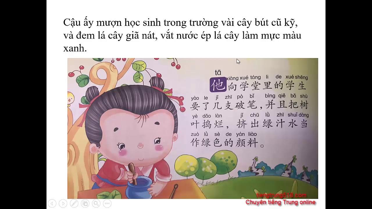 Tiếng Trung 518 – Học tiếng Trung qua truyện thiếu nhi – Tập 3
