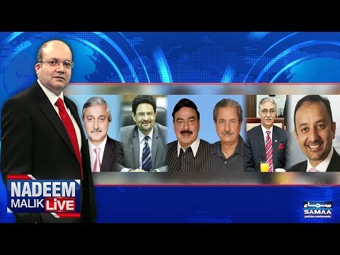 Nadeem Malik Live ( Special) - SAMAA TV - 10 Aug 2017