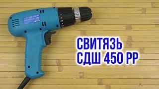 Розпакування Світязь СДШ 450 РР