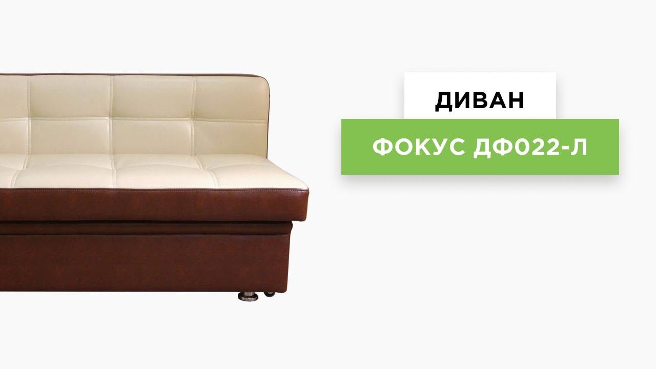 В heggi вы можете купить мебель для кухни с доставкой по москве и другим городам рф. Кухонный уголок со спальным местом токио (остин) светлый со. Ёмкостей для хранения;; обивкой — кожаные или текстильные модели.