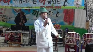 버스킹스타@지관스님/각설이공연장 데뷔첫공연~엄청떨리네요
