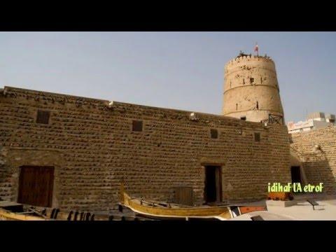 Bastakiya – Dubai Museum – U.A.E.