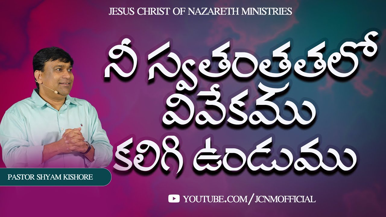 Shyam Kishore - Be Wise in Your Freedom #14013 Sermon by Man of GOD K.Shyam Kishore