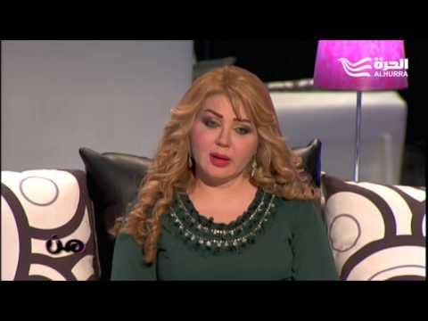 The Tragedy of Iraqi Women - مأساة المرأة العراقية