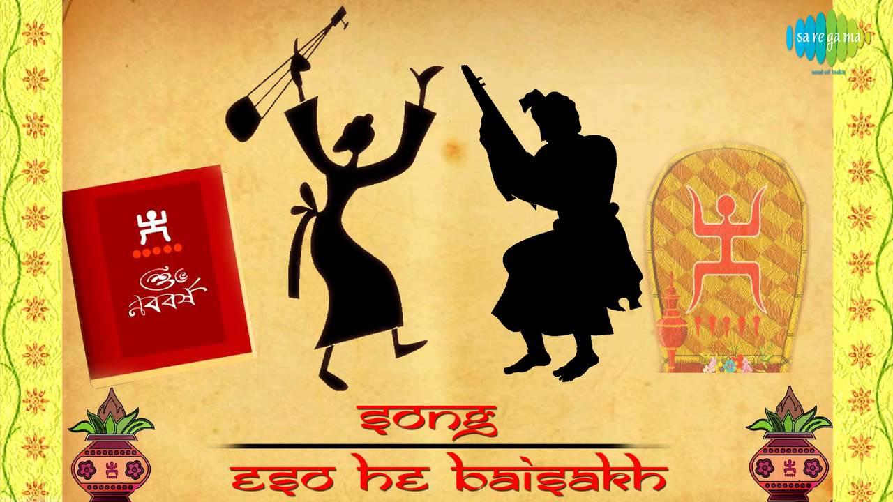 Eso Hey Baishakh | Bengali New Year | Poila Baishakh Special Bengali Song |  Chinmoy Chatterjee