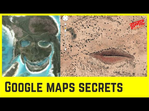 Google Map secrets | Banned locations on google maps Unsolved mysteries