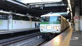 185系 成田山初詣横須賀号 品川駅14番線発車