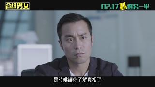 【合約男女】惡女總裁VS呆萌助理篇