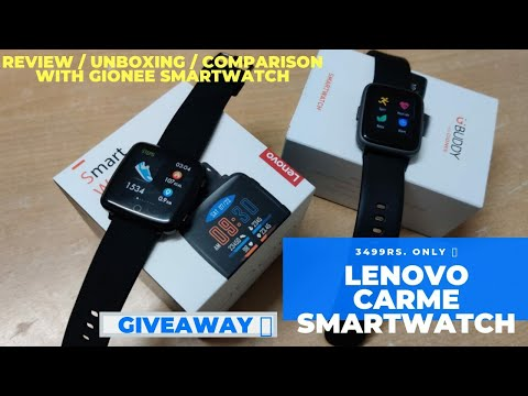 Lenovo Carme Smartwatch (3499Rs.)Review with Unboxing & GiveAway. Comparison with Gionee Smartwatch.