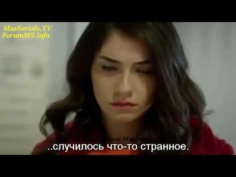 Прилив 14 серия (русские субтитры)