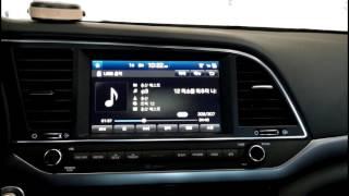 유성카오디오 아반떼AD JBL순정상태