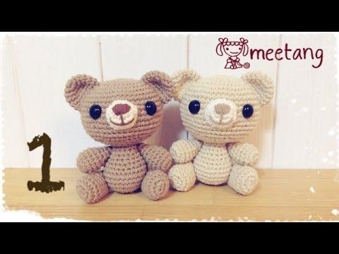 1/6 くまのあみぐるみの編み方[頭] How to crochet a Amigurumi bear