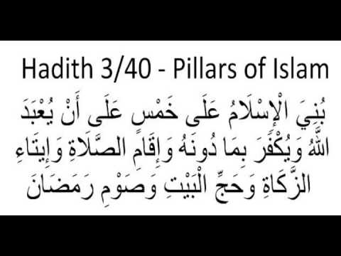 hadith 3 40 pillars of islam youtube