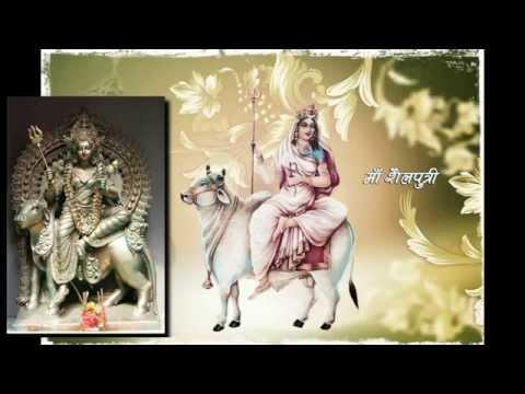 Nav Durga Aarti