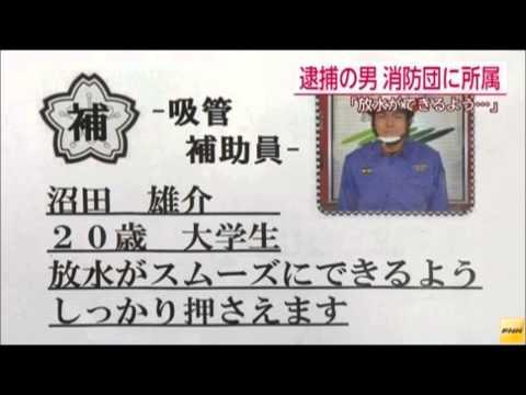 【殺人犯の夢】埼玉女子大学生殺害事件