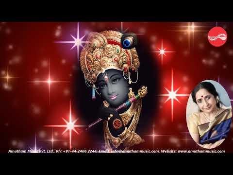 Ezhil Thirumeni - Arunambujam - Aruna Sairam (Full Verson)