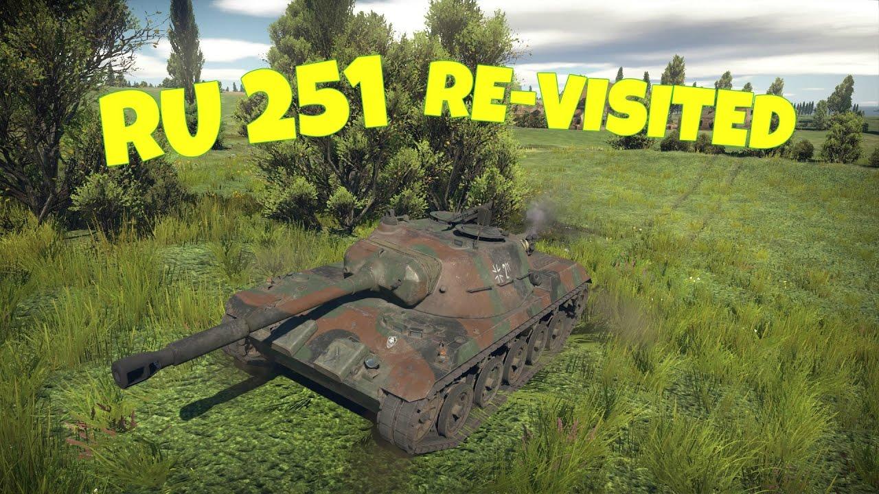 War Thunder Ru 251