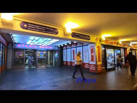 Как доехать от метро комендантский проспект