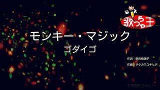 人気曲のカラオケ動画を続々公開中。 「歌詞を覚えたい」「カラオケを練習したい」そんなアナタにおすすめ! 宜しければチャンネル登録をお願いします。 □動画のご利用 ...