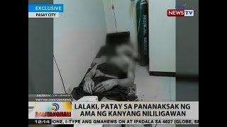 Video BT: Lalaki, patay sa pananaksak ng ama ng kanyang nililigawan download MP3, 3GP, MP4, WEBM, AVI, FLV April 2018