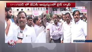 Police Arrest OU JAC Students On Their Way To Siege Pragati Bhavan  Telugu