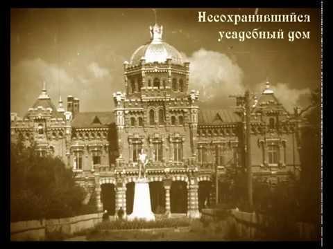 Усадьба Самариных в с.Приволжье, Самарская область