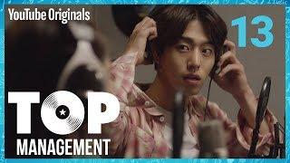 Ep 13 Love Scenario | Top Management