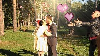 НЕФОРМАТ-Свадьба