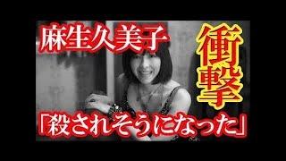 チャンネル登録お願いします。 △▽△▽△▽△▽△▽△▽△ 関連動画 【衝撃】 DQNを...