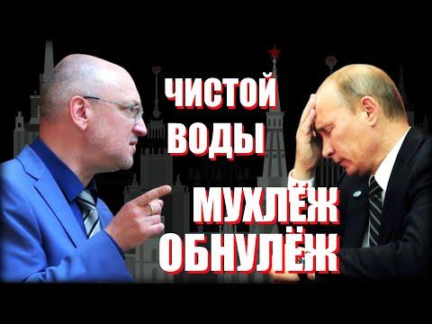 Депутат Резник: «Ложь о реальной ситуация с эпидемией оправдывает мухлёж-обнулёж 1 июля»!
