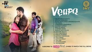 VENPA (Original Background Score) - Part 1 | K. Kavi Nanthan | Varmman Elangkovan | Jukebox