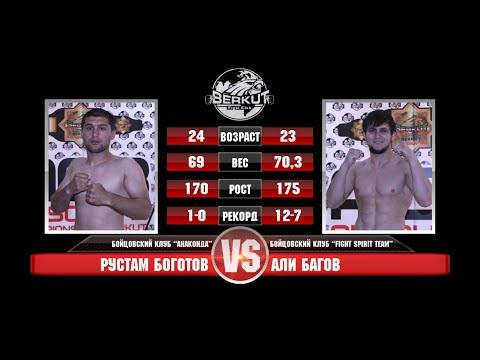 ACB 7: Рустам Боготов vs. Али Багов | Rustam Bogotov vs. Ali Bagov